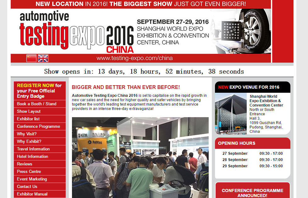 Automotive Testing Expo China 2016